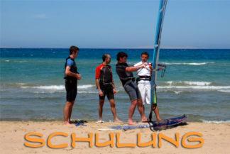 Schulung Windsurfen E
